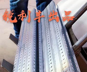 电柜C型钢设备价格